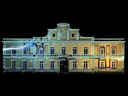 Photo of Video Mapping in 4D a Nocera Inferiore